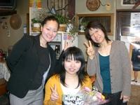 20100326_54.jpg